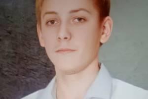На Брянщине ищут 17-летнего Кирилла Суслова из Тамбовской области