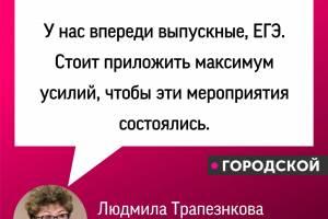 В Брянской области продолжает расти заболеваемость COVID-19