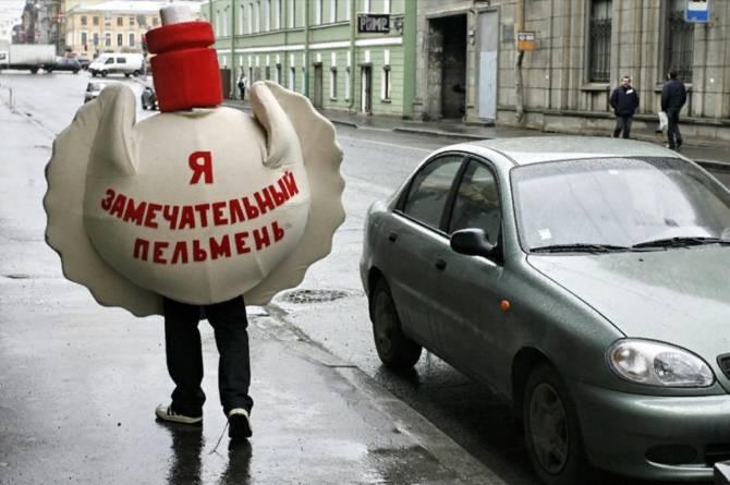 Брянские журналисты предложили заказать на дом женщину за 900 рублей