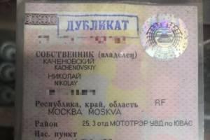 В Дятьково ищут рассеянного водителя из Москвы