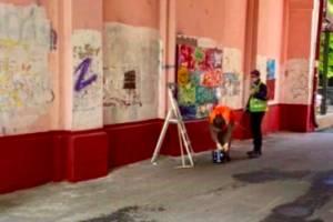 В Брянске закрасили яркое граффити на улице Куйбышева