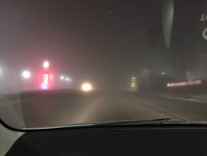 На вечерний Брянск опустился туман