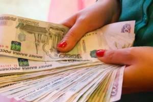 Жительница Почепа оформила на «мертвые души» кредит на 130 тысяч рублей
