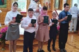 В брянском поселке Локоть вручили свидетельства об окончании Воскресной школы
