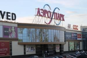В брянском ТРЦ «Аэропарк» из-за коронавируса отменили массовые мероприятия