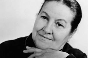 В Брянске откроют мемориальную доску Народной артистке Марии Гермацкой