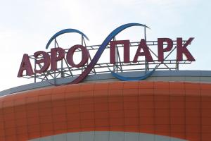 Бизнес предложил сделать вакцинацию от COVID-19 обязательной в России