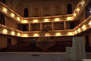 В брянском драмтеатре установили современное освещение