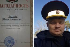 Полицейский из Новозыбкова обвинил командира в подставе