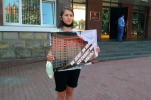 В Брянске обманутые депутатом Драниковым дольщики вышли к правительству