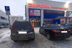 В Брянске водителя оштрафовали за наглую парковку возле ТЦ «Европа»