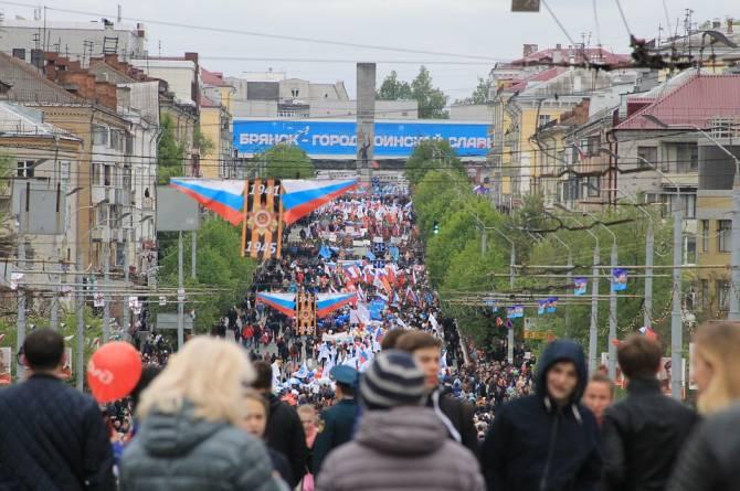В годовщину взрыва на ЧАЭС в Брянске выберут места для благоустройства