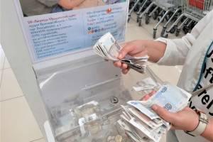 В ТЦ «Европа» на помощь тяжелобольным брянским детям собрали 26 тысяч рублей