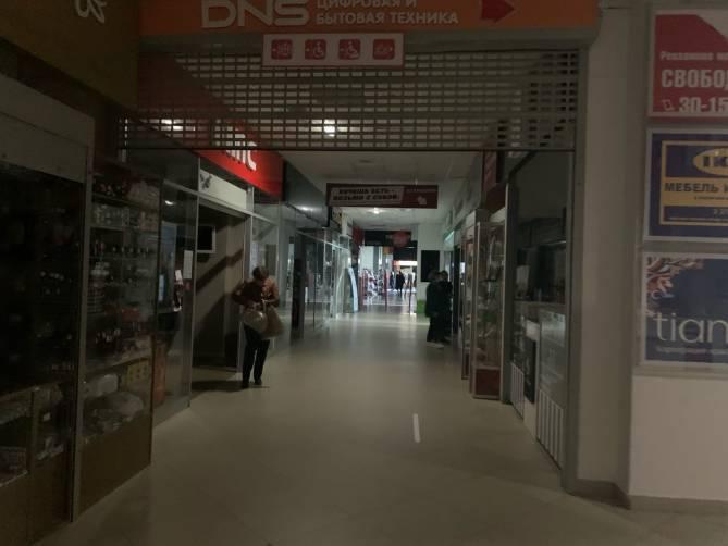 В Брянске торговый центр «Мельница» остался без света