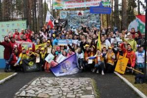 Брянск в 34-й раз примет туристский фестиваль «Под облаками»