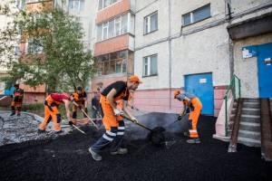 В Брянске ремонт дворов многоэтажек завершат к концу октября