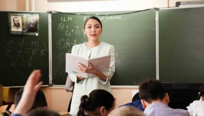 В Брянской области педагогам пообещали выдать по миллиону