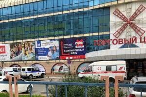 В Брянске полицейские с автоматами оцепили ТРЦ «Мельница»