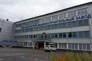 В Новозыбкове с сотрудниками машзавода обещают рассчитаться до конца года