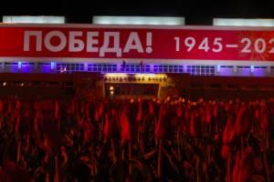 Власти Брянска поздравили земляков с Днём Победы