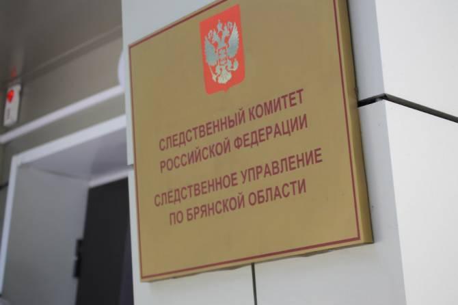 Следователи обнародовали данные об убийстве заключенного в Клинцах