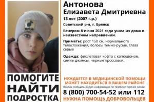 В Брянске пропавшую 13-летнюю Елизавету Антонову нашли живой