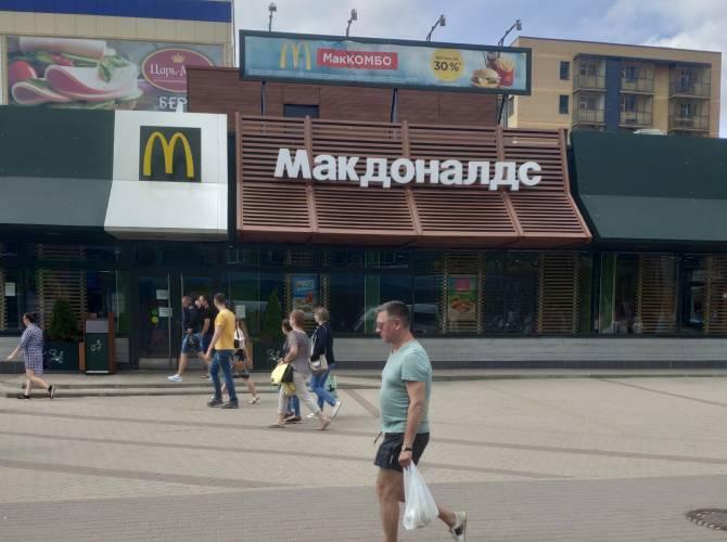 В Брянске запретили опасный поворот к «Макдоналдсу» у Кургана