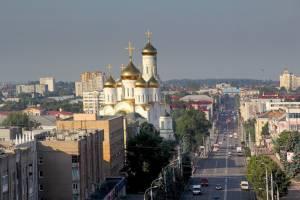 Брянщина заняла 40-е место в рейтинге регионов России по качеству жизни