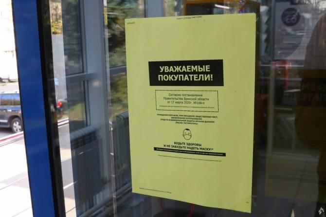 В Брянске поймали без маски посетителя супрмаркета «Магнит»