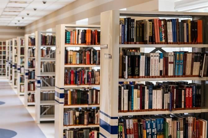 Брянская библиотека получит 5 миллионов рублей на модернизацию