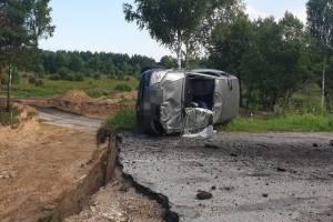 В Навлинском районе на ремонтируемой дороге погиб водитель