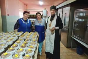 В Выгоничском районе освятили пасхальные куличи