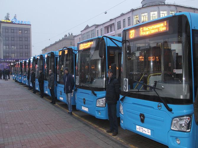В брянских автобусах подорожал проезд
