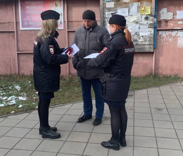 Брянская полиция разъяснила свои действия в период самоизоляции