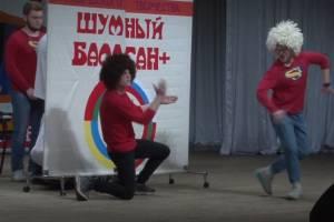 В Брянске скромно прошел фестиваль «Шумный балаган»