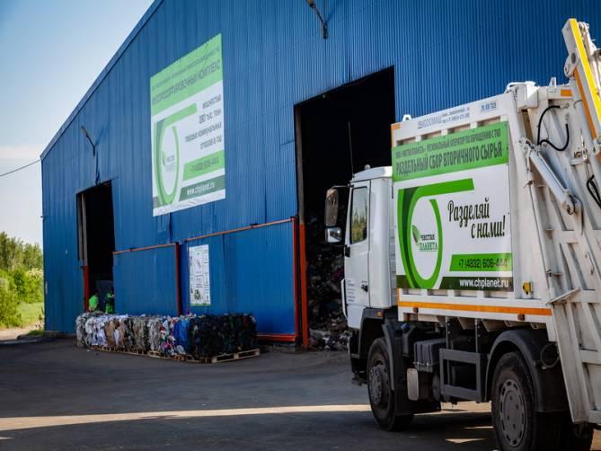 В Брянской области в ходе экорейдов вывезли 600 кубометров небытовых отходов
