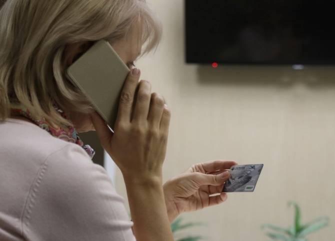Жительницу Брянска развели на деньги с помощью приложения для заказа транспорта