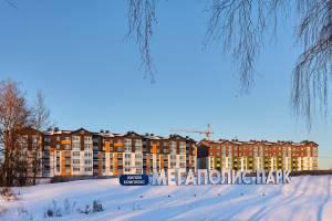 «Мегаполис-Парк» претендует на звание лучшего жилого комплекса в России