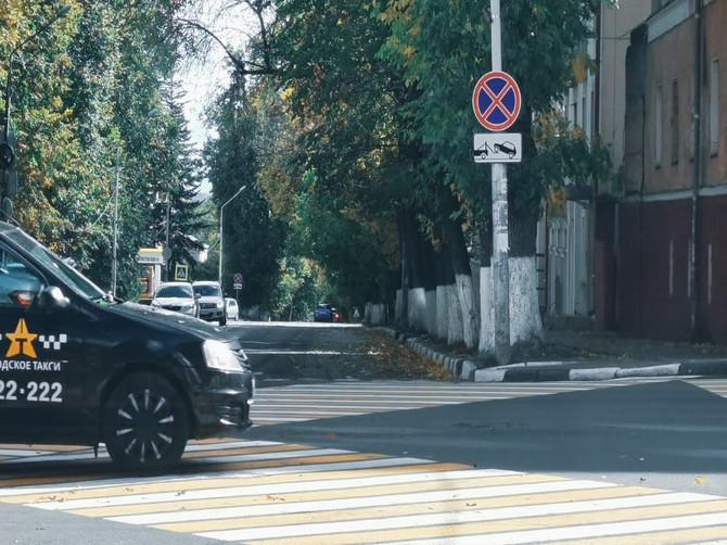 В Брянске запретили парковку возле советского ЗАГС