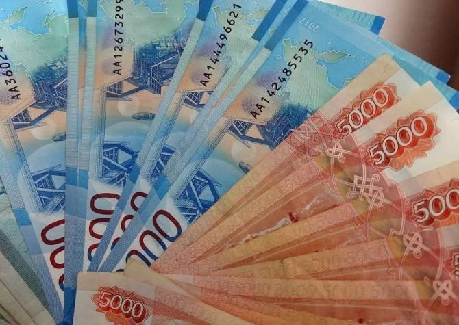 Эксперты отметили низкую закредитованность жителей Брянщины