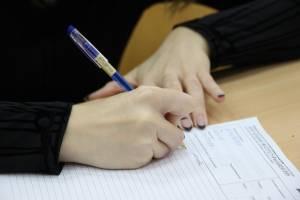В Брянске открылась регистрация на Тотальный диктант