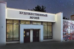 Брянцев пригласили на коронавирусную «Ночь искусств»