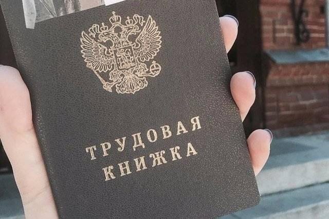 В Брянске уволенный работник пожаловался на начальника в прокуратуру