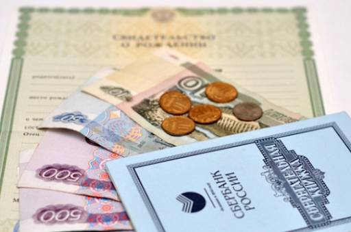 В Трубчевском районе помощь от государства получили 446 семей