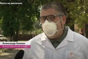 В Брасово у пациента не могли выявить коронавирус из-за протестантов