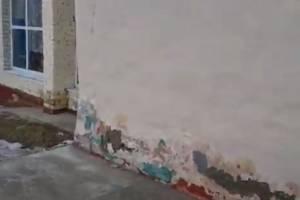 В брянском селе Красное отремонтированный ДК «рассыпался» через полгода