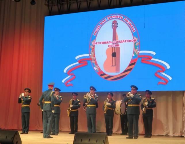 В Брянске прошел заключительный концерт фестиваля «Сюда нас память позвала»