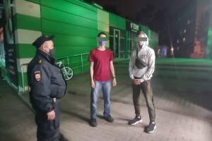 На Брянщине 1 сентября пятерым подросткам продали алкоголь