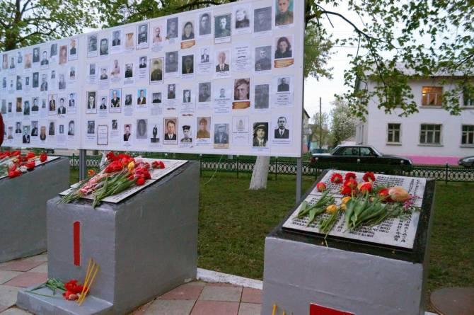В Погаре установят «Стену памяти» ко Дню Победы