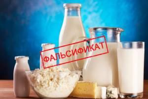 В брянском детсаду малышей напоили поддельной молочкой